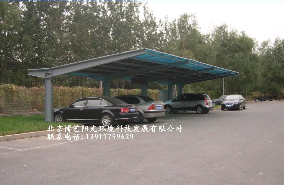 北京钢结构户外汽车棚,美观坚固