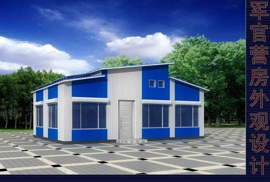 彩钢房安装方法图解